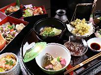 【本物志向】温泉×創作懐石~笹倉-sasakura-~ ちどり最上級割烹〔1泊2食〕