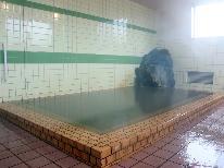 【温泉は営業時間内何度でも無料】身体の芯までポッカポカ《薩摩》源泉かけ流し温泉でのんびり(素泊まり)
