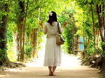 自由気ままに小淵沢で自分だけの贅沢な時間を満喫♪一人旅プラン 【1泊2食付】