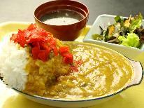 ◆初夏限定!特別価格◆【大盛☆名物マウンテン滝カレー】1泊2食が5,000円♪