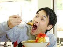 《6月限定!特別プライス♪》1泊2食が5,000円!!名物「マウンテン・滝カレー」プラン