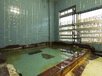◆素泊まり◆24時間入浴OK!PH8.5美肌の湯を満喫♪ビジネスも歓迎!