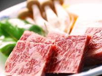【グレードアップ】ボリューム満点☆ブランド信州プレミアム牛を贅沢にステーキで♪【1泊2食付】