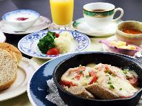 【B&Bこだわりの朝食】自由な観光に★那須の自然で目覚める朝にピッタリの朝食を・・・