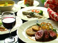 【冬季限定】シェフおすすめ!香りを楽しむホットワイン★グリューヴァインでポカポカに[1泊2食付]