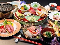 【冬季限定★1泊2食付】旬の創作料理と冬のイベントを満喫♪