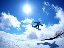 ★スノータウンYeti割引券付★日本で一番早くOPEN!雪遊びを家族、友達、カップルで♪【1泊2食付き】