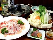 【2食付きスタンダード】夕食が選べるチョイスプラン♪和会席or豚しゃぶあなたはどっち?