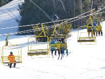【割引リフト1日券付】人気の野沢温泉スキー場!パウダースノーをめーいっぱいenjoy♪《嬉しいお土産付》[1泊2食付]
