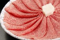■おなかいっぱいで大満足!選べる米沢牛料理プラン■