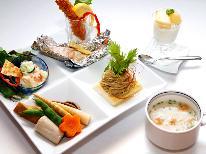 (B)夕食付きで安く泊まりたい~(*^o^*)夕食はママの愛情手料理♪