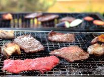 ≪夏は田舎でBBQ!≫食材・ドリンク持ち込み自由♪【素泊りBBQ道具レンタルプラン】