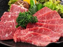 ≪鳥取@高級黒毛和牛焼き肉コース≫ 肉&脂の絶妙なバランスが織りなす味わい( *´艸`)【HP予約特典付♪】