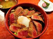 【鳥取和牛★】リーズナブル♪当館人気の大山宝牛ステーキ丼プラン!【1泊2食付】