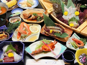 【さざなみコース】おすすめのスタンダードプラン☆新鮮な食材にこだわった会席料理を味わう♪[1泊2食付]