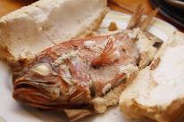 気持ほっこり!金目鯛の塩釜焼付き基本のプランです♪