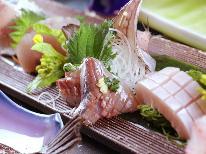 【房総で食べたい♪おいしいもん】活き活き♪お刺身グレードアッププラン