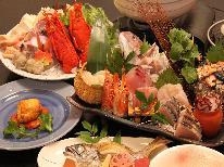 【絶品鍋】ぷりっぷり伊勢海老鍋×獲れたて地魚★旬を味わう贅沢コース!