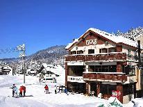 野沢温泉スキー場でスキー&スノーボードを満喫!!プラン
