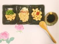 【1日1組限定】『富士の間』でゆったりと。朝食は好評な『手作り納豆』付き[1泊朝食付]