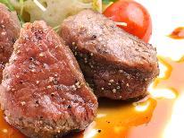 メインをさらに贅沢に!山形牛ステーキグレードアッププラン