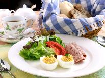 高原の朝は朝焼けの景色と焼きたてパン!1泊朝食プラン