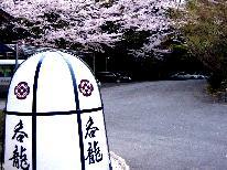 【日帰り/ランチ】期間限定!三河湾一望のテラス席で春の味覚を味わう【桜会席】プラン