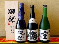 【女性限定☆+゜】≪吟・空・獺祭の利き酒≫をコラーゲンたっぷり☆三河鶏の水炊き白仕立て鍋で楽しむ♪