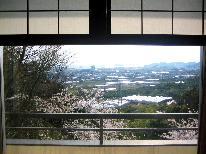3/20~4/10 2組様限定◆春爛漫◆名所で満開の桜を楽しむ~お花見特典付~