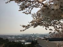 【日帰り/弁当】期間限定!見て食べて嬉しい【春の桜弁当】ランチプラン◆三河湾一望テラスで♪