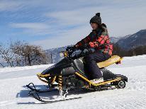 【冬のスタンダード】木島平 スキー場まで徒歩2分の立地♪平日限定の特典付き。。嬉しい 1泊2食プラン