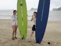 【サーフィンガイド付+1泊夕食】朝からサーフィンをしたいアナタに☆彡夕食のみプラン(^◇^)