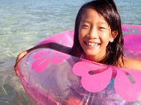 ≪夏休み≫ビーチは目の前♪海水浴へレッツゴー!大満足舟盛りスタンダード会席【特典付き】