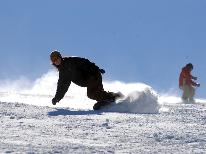 【蔵王温泉スキー場】お得なリフト1日券付★ゲレンデまで徒歩5分!冬を遊び尽くそう【1泊2食・特典付】