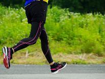 『蔵王ゲレンデマラソン』参加者応援★2つの特典付!頂上目指して駆け上がれ!!【1泊夕食付】