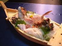春のスタンダード【おまかせ会席】板長自慢の舟盛付きで春の日本海満喫プラン♪