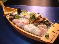 【平日限定★『カニみそ』お土産付】今年もカニ♪新鮮な魚を豪快に舟盛りとカニフルコース