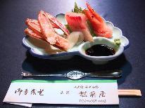 秋のリーズナブルプラン♪日本海の恵みを食べに行こう!!