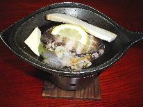 春のスタンダード【おまかせ会席】アワビが付いた春の日本海満喫プラン♪