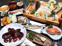 【大人気】車海老踊り食い付!四季折々の海鮮料理に舌鼓♪[1泊2食付]