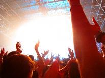 【8/20~8/23限定】フジロックフェスティバル2020♪3連泊以上限定 素泊まりプラン