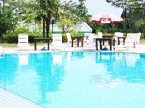 【夏の特別企画】屋外プール利用OK!涼しい夏をエンジョイ♪サマープラン 【素泊まり】