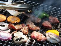 毎年大人気!夕食ガーデンBBQ♪リゾート気分で満腹プラン☆【1泊夕食付】