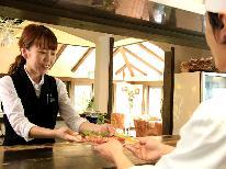 【創作フレンチコース】お気軽に食事を楽しむ♪…chouchou~お気に入り…プラン♪