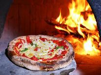 当館自慢♪モッチリ、サクっと♪手作り石窯ピザ阿蘇の大地で♪【スタンダード】
