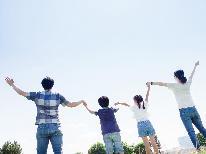 【ファミリーでお得】お子様半額!!家族旅行応援♪裏磐梯でアウトドア体験☆自然を満喫しよう!