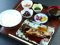 【ビックリ価格!】篠島の味をリーズナブルに☆おまかせ海鮮プラン
