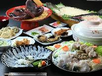 【期間限定】篠島の秋冬は『とらふぐ』料理★当館のふぐスタンダード!
