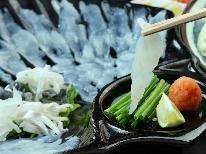 【期間限定】『ふぐ料理』のみをご堪能★おサイフにやさしいプラン!