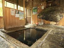 【50歳からのシニアプラン】奥会津の湯巡り・トレッキング・ハイキングがオススメ♪1泊2食★土曜も平日料金